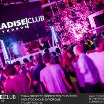 13.07.2014 - Stockholm Syndrome @ Paradise Club, Mykonos (Greece)